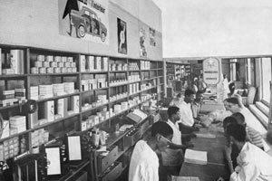 cfao-historique-1960-boutiques-traditionnelles